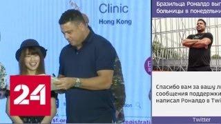 Смотреть видео Объединенный ЧЕ по летним видам спорта превратился в миниолимпиаду - Россия 24 онлайн