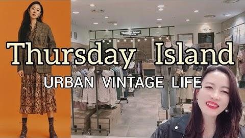 Thursday Island 써스데이아일랜드 백화점쇼핑 공효진 빈티지룩 데일리룩 기본템 체크자켓 원피스 청바지 가디건