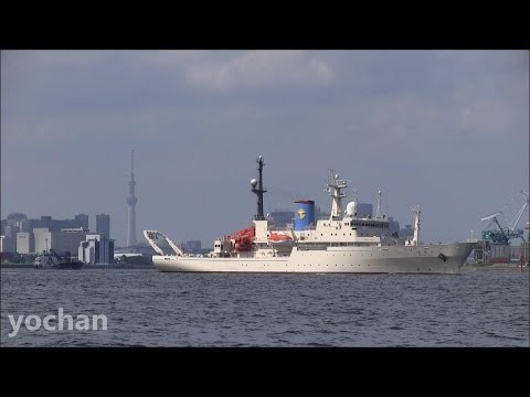 Research Vessel: HAKUHO MARU (Owner: JAMSTEC. IMO: 8714700) Port of Tokyo