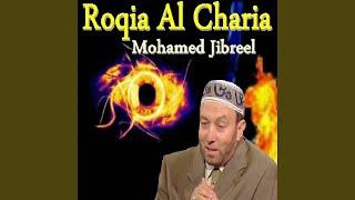Roqia Al Charia, Pt. 1