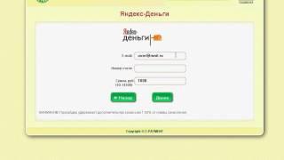 Вывод средств из системы Z-Payment. Оплата услуг (8/8)(http://www.teachvideo.ru/ - тысячи обучающих роликов на нашем сайте бесплатно! Система Z-Payment предлагает своим клиента..., 2009-10-22T21:22:41.000Z)