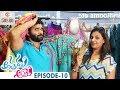 Athadu Aame (He & She)   Latest Telugu Comedy Web Series   Episode 10   Chandragiri Subbu