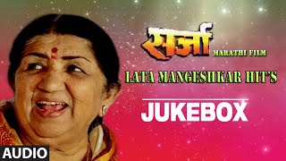 """Sarja"" Marathi Film 