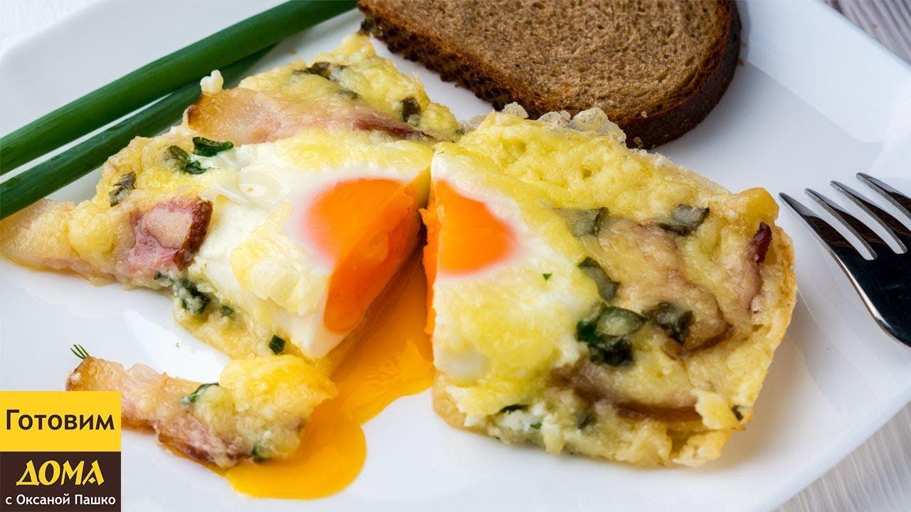 Вкусный быстрый завтрак из обычных продуктов