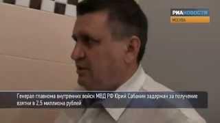 видео: Генерал пытался скрыться от оперативников в туалете