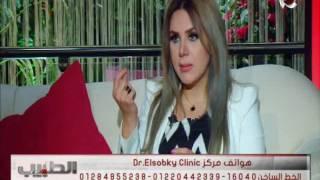 الطبيب | أكثر مشاكل البشرة شيوعاً وعلاجاتها مع د. أنجي العزازي