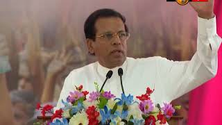 Sri Lanka President Speech at Nikaveratiya - 24th November 2017