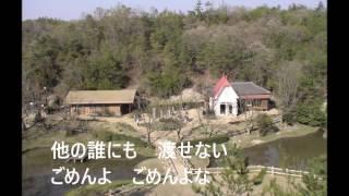 '16年10月26日発売 作詞:麻こよみ 作曲:徳久広司 編曲:前田俊明.