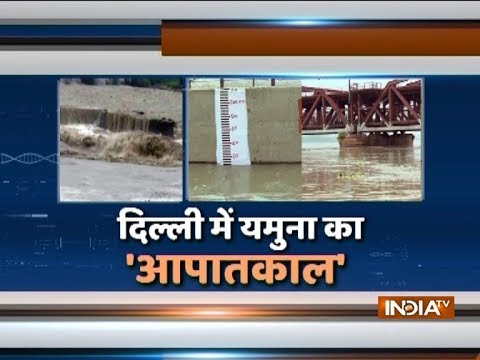 Delhi: Water in Yamuna continues to flow above danger mark, evacuation underway