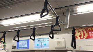 【埼京線と相鉄線が直通運転を開始】埼京線E233系走行音 天王洲アイル→国際展示場 りんかい線