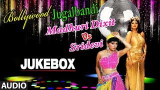 Bollywood Jugalbandi Madhuri Dixit Vs Sridevi   Audio Jukebox   Bollywood Hits
