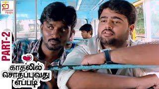 Kadhalil Sodhappuvadhu Yeppadi Tamil Movie HD | Part 2 | Siddharth | Amala Paul | Thamizh Padam