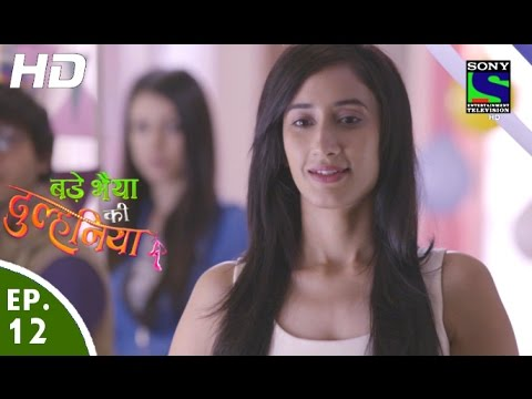 Truth Or Tamanna? | Episode 3 - Highlights | Vrushika Mehta | Priyanshu Jora | Viu India from YouTube · Duration:  1 minutes 11 seconds