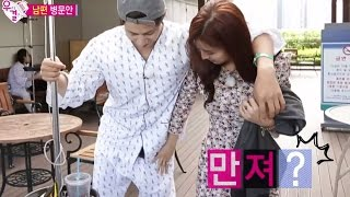 We Got Married, Jae-rim, So-eun (4) #04, 송재림-김소은 (4) 20141011