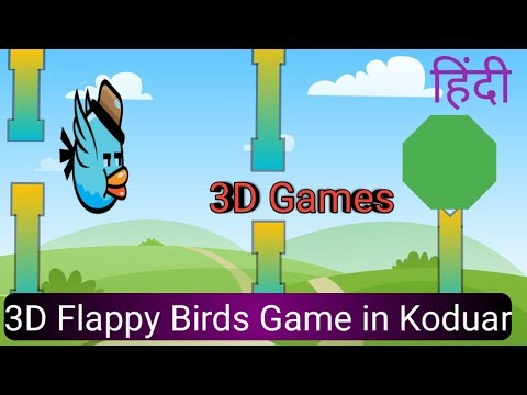 How to make 3d flappy birds game in kodular in hindi