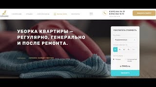 Смотреть видео Уборка квартиры в москве онлайн