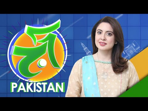 Aaj Pakistan with Sidra Iqbal | 1st December 2020 | Aaj News
