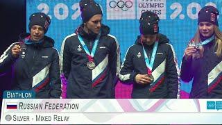 На зимних юношеских Олимпийских играх блестящие показатели демонстрирует вся российская сборная