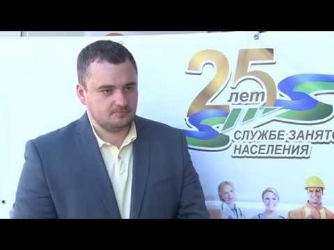 Владимир Марковский - директор мегионского центра занятости населения
