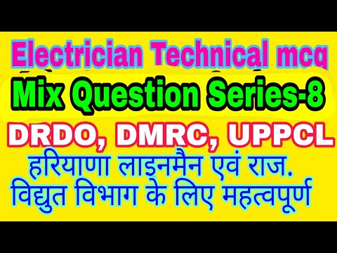 Electrician Theory Important Technical Question Answer In Hindi 2019|| Mix Question Series-8 By Vk
