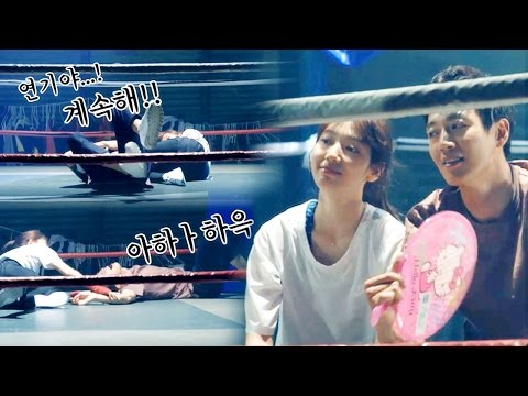 《Making Film》 Park Shin Hye ♥ Kim Rae Won, romantic fight at gym @The Doctors