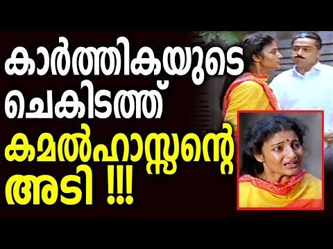 When Kamal Haasan SLAPPED actress Karthika