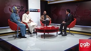 TAWDE KHABARE: Some Elements Fearful of Reform Agenda: Ghani