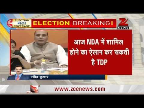 TDP, BJP join hands in Andhra Pradesh