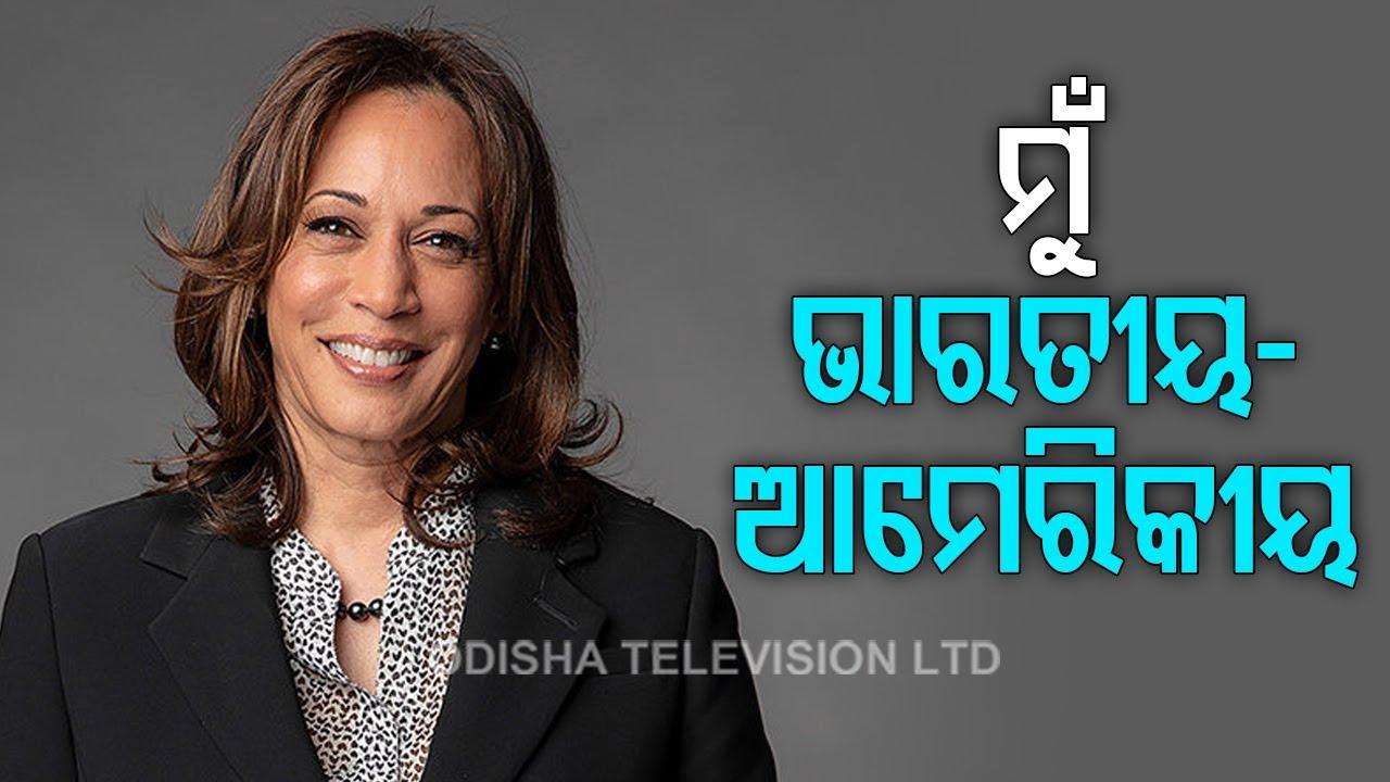 Kamala Harris Makes Masala Dosa With Mindy Kaling Youtube
