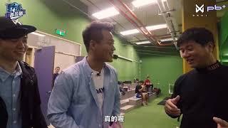 【野球普拉斯:捷神bang當-第23集-王柏融續攤!拜會恩師棒球王子廖敏雄】
