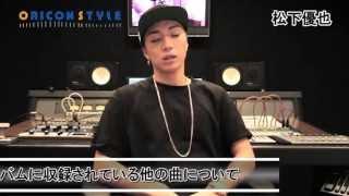 3rdアルバム『#musicoverdose』配信スタート!松下優也スペシャルインタ...