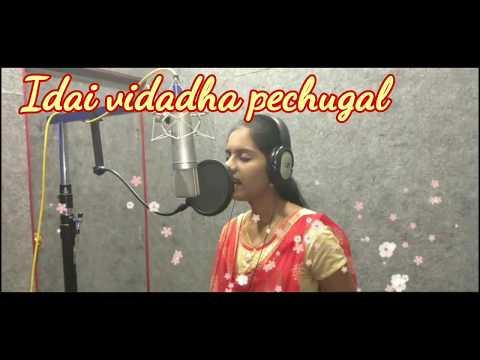 Natpu kaalam | friendship anthem  | Tamil Album Song | lyrical promo