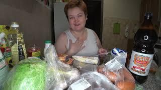 МЫ В ШОКЕ Тушенка по 24 р СКУПИЛИ половину магазина Наши покупки на неделю на 2600 и 800 р