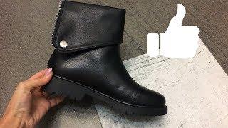 Маска/покупки зимней одежды и обувь, terranova,lassie,Марио Мике))