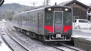 雪の代替えキハ126系10番台 普通列車  浜田行き 352D