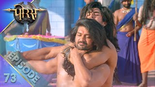 Porus   Episode 73   India's First Global Television Series Thumb