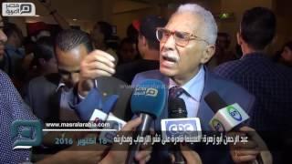 مصر العربية | عبد الرحمن أبو زهرة: السينما قادرة على نشر الإرهاب ومحاربته