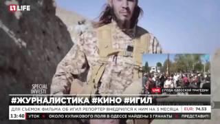 Французский журналист провёл три месяца в лагере террористов, снимая фильм(, 2016-05-02T12:34:04.000Z)