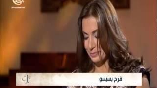 بيت القصيد - فرح بسيسو - ممثلة فلسطينية - 2014-08-05