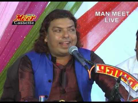 Mumal | Kaluram Bikharniya Bhajan 2016 | Manvar Ro Pyalo | Rajasthani Live Song