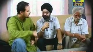 Sade Pind Rabb Vasda Part 2 (Goraya Episode)