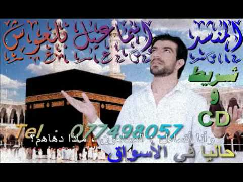 aghani rifia mp3