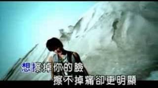 吳克群-殘廢ktv