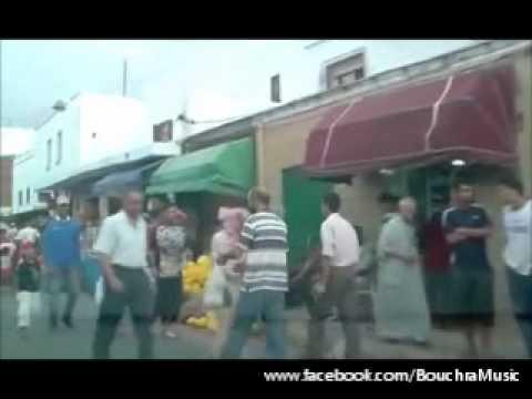 TETOUANIA TÉLÉCHARGER MP3 RAHIMA