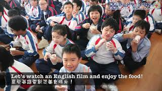 Publication Date: 2020-02-03 | Video Title: 路德會聖十架學校 2019-2020 English Fun