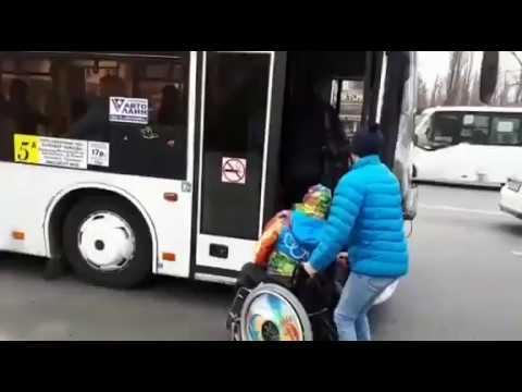 В Воронеже инвалида-колясочника не пустили в городской автобус