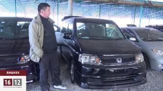 В Кыргызстане прощаются с дешевыми иномарками / 1612