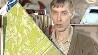 видео Ткань релакс – идеальный материал для мебели