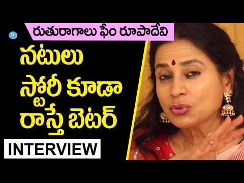 Actress Roopa Devi shocking comments on Actors    Telugu Popular TV