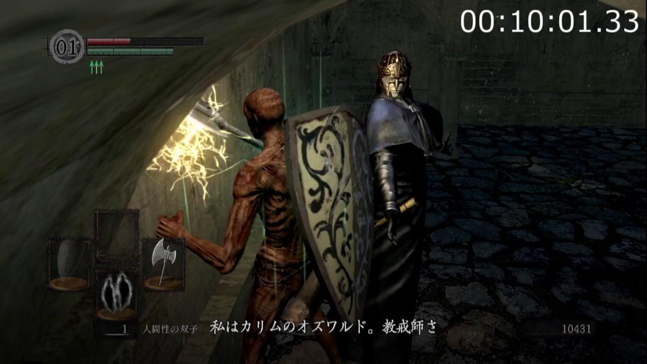 槍 騎士 の 黒 ダーク ソウル 斧